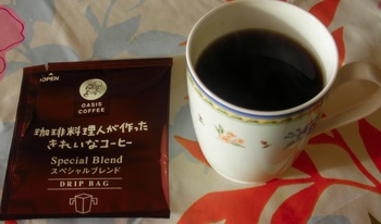 きれいなコーヒー2.jpg