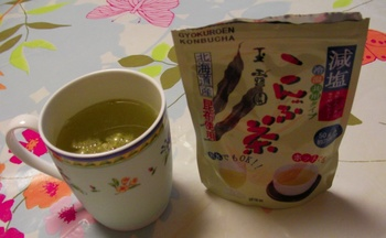 こんぶ茶.jpg