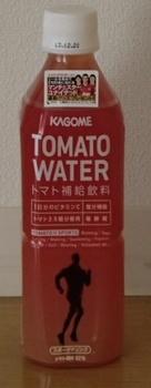 トマトウォーター2.jpg