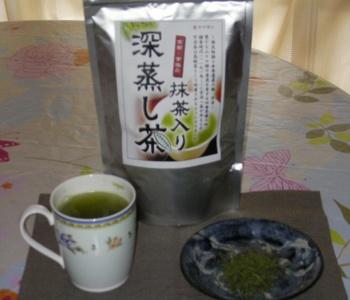 深蒸し茶2.jpg
