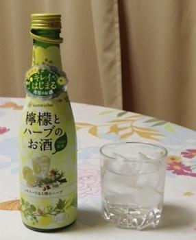 養命酒2.jpg