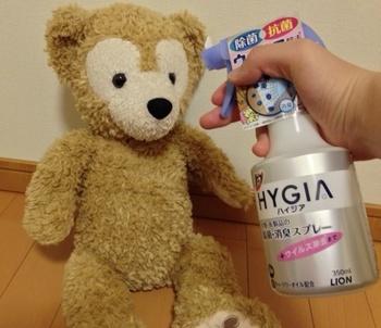HYGIA2.jpg